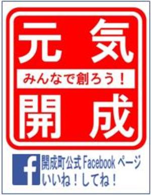 Facebookbig